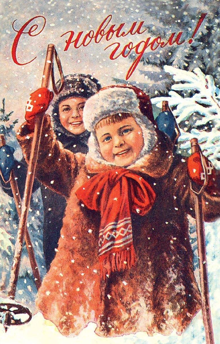 Старинный открытки новогодние