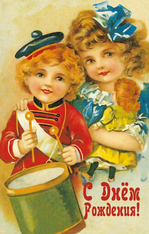 Картинки, открытка даринчи с днем рождения