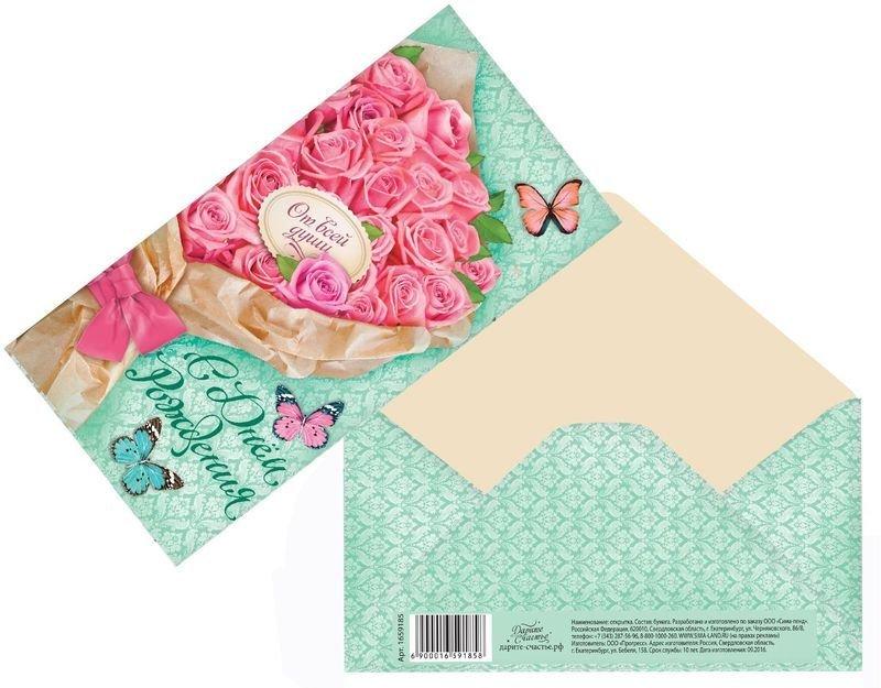 Открытка, конверы с открытками
