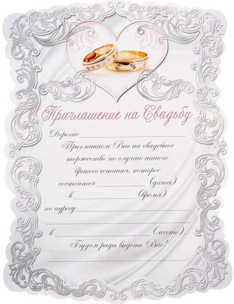 Пригласительные на серебряную свадьбу шаблоны, картинки