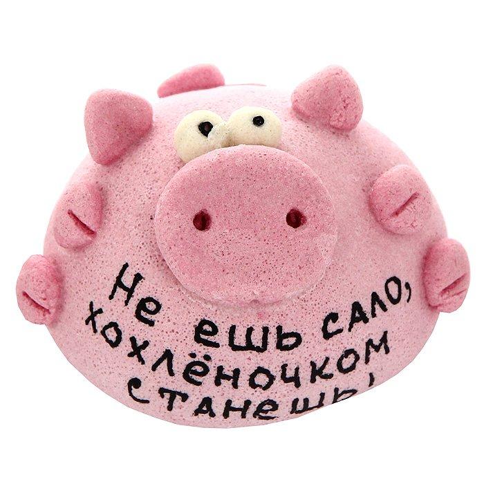 Открытка доброе, свинья смешные картинки с надписями